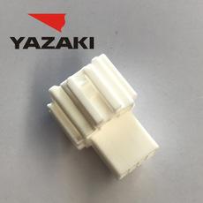 YAZAKI Connector 7186-8847