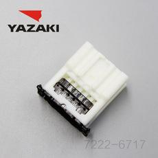 YAZAKI Connector 7222-6717