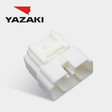 YAZAKI Connector 7282-1248
