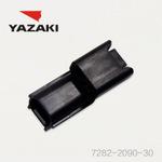 Yazaki connector 7282-2090-30 in stock