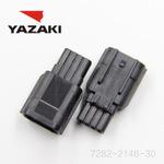 Yazaki connector 7282-2148-30 in stock