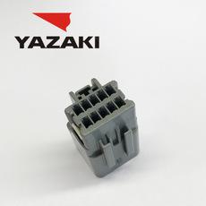 YAZAKI Connector 7282-5533-40