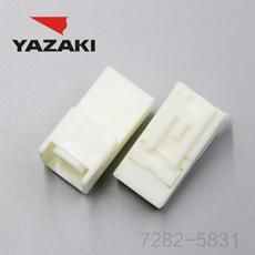 YAZAKI Connector 7282-5831