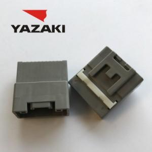YAZAKI Connector 7282-5834-40