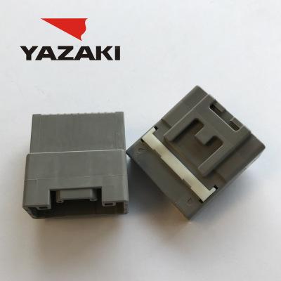 YAZAKI Connector 7282-5834-40 Featured Image