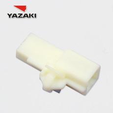 YAZAKI Connector 7282-5845
