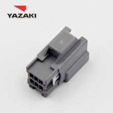 YAZAKI Connector 7282-6454-40 Featured Image