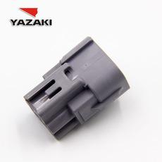 YAZAKI Connector 7282-7064-40