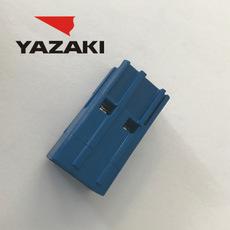 YAZAKI Connector 7282-8096-90