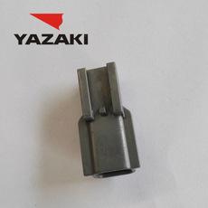 YAZAKI Connector 7282-9393-10