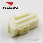 Yazaki connector 7283-1020 in stock