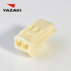 YAZAKI Connector 7283-1028