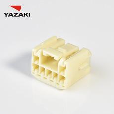 YAZAKI Connector 7283-1071