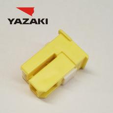 YAZAKI Connector 7283-5522-70
