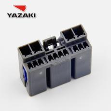 YAZAKI Connector 7283-8398-40