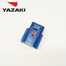 YAZAKI Connector 7283-8497-90