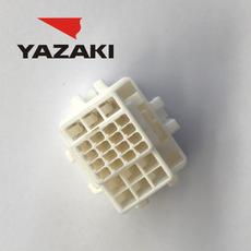 YAZAKI Connector 7286-8860