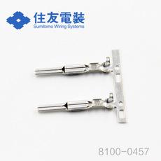 Sumitomo Connector 8100-0457 Featured Image