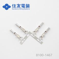 SUMITOMO Connector 8100-1467