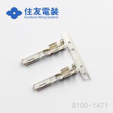 Sumitomo Connector 8100-1471 Featured Image