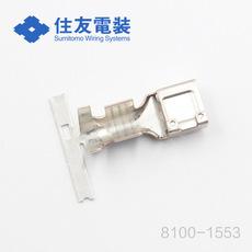Sumitomo Connector 8100-1553