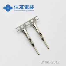 Sumitomo Connector 8100-2512