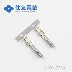 Sumitomo Connector 8100-2730