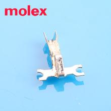 MOLEX Connector 8500031