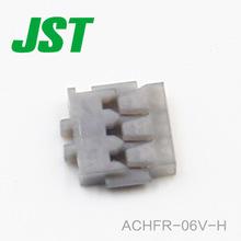 JST Connector ACHFR-06V-H