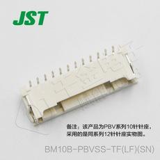 JST Connector BM10B-PBVSS-TF