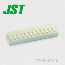 JST Connector CZHR-12V-S