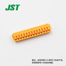 JST Connector CZHR-15V-Y