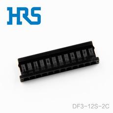DF3-12S-2C