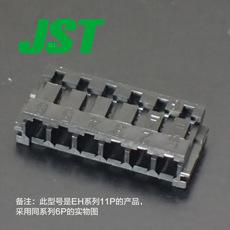 JST Connector EHR-11-K