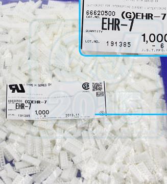 EHR-7