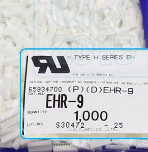 EHR-9