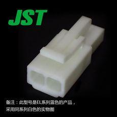 JST connector ELP-02V-E