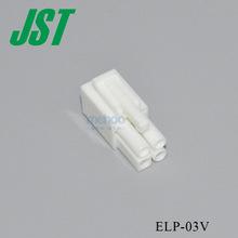 JST Connector ELP-03V