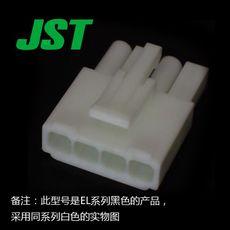 JST connector ELP-04V-K