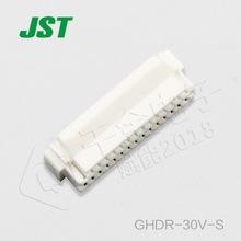 JST Connector GHDR-30V-S