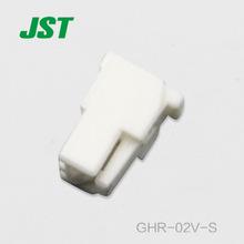 JST Connector GHR-02V-S