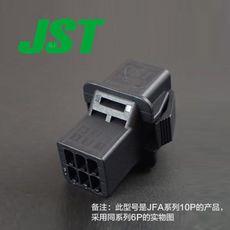 JST connector J21DPM-10V-KX