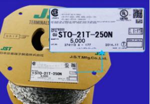 STO-21T-250N