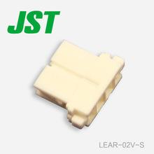 JST Connector LEAR-02V-S