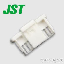 JST Connector NSHR-09V-S