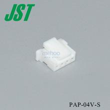 JST Connector PAP-04V-S
