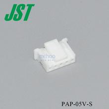 JST Connector PAP-05V-S