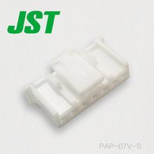 JST Connector PAP-07V-S