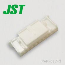 JST Connector PAP-09V-S