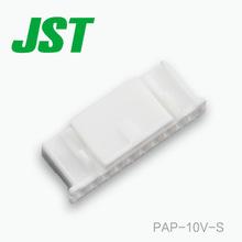 JST Connector PAP-10V-S